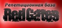 Репетиционная база Red Gates на Белорусской